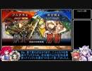 マイペースに遊ぶ三国志大戦 番外1【インテリ決戦】
