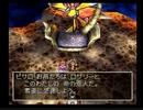 【実況】DRAGON QUEST Ⅳ 実況プレイ part45【DQ4】