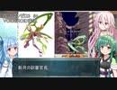 【ロックマンゼロ3】#4 生きてやる。葵ちゃん達のさっと息抜き ロックマンゼロ3編 【ダブルヒーローコレクション】