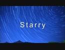 【初音ミク】Starry【オリジナル】