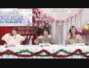 アイドルマスター シャイニーカラーズ特別生配信 ~2.5 Anniversary 直前SP!~ コメ有アーカイブ(3)