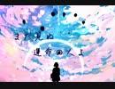 「まだ見ぬ運命の人よ」feat.VOCALOID5 Ken(オリジナル曲)