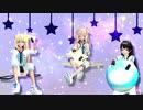【お着替えMMD】推し3人の『明星ギャラクティカ』【1080p】