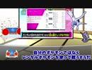 【冠の雪原】伝説ポケモンは捕獲率100%!ポケんちより【ポケモン剣盾茶番劇】