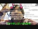 ◆七原くん2020/10/18 以下同文 2① 高画質版