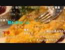 ◆七原くん2020/10/18 以下同文 2② 高画質版