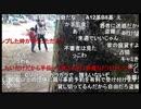 ◆七原くん2020/10/18 秋の焼き芋大会② 高画質版