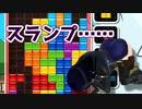 【ぷよぷよテトリスS】スク水テトラーのレート戦!#40【実況】