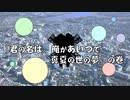 超普通都市カシワ伝説Z第4話「君の名は。俺があいつで真夏の世の夢」
