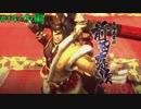 【実況プレイ】その日の気分で戦国BASARA4皇 #14「前田慶次」中編