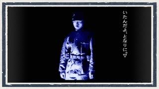 ◆学校であった怖い話 実況プレイ◆part96