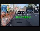 ◆七原くん2020/10/18 秋の焼き芋大会⑧ 高画質版