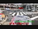 ◆七原くん2020/10/18 以下同文 2④ 高画質版