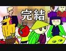 ポマトくん3期最終回「新番組 ベイゴマスター要!!」【自主制作アニメ】