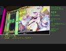 【DDR A20】矢印を超えたその先へ!! Part.39【ゆっくり実況】