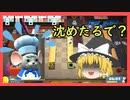 【OVERCOOKED!2】#2 ミスしたら東京湾、ネズミ君達の死と隣り合わせ極限料理修行!【ゆっくり実況】