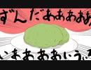 【日常HANASU・トクロ884】匠【寿音つる・東北ずん子】