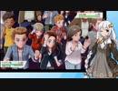 【日本語読めない卓】第四回身内ポケモン大会:ドラフトバトル杯 その19(MarineVSアリエッタ)【ポケモン剣盾】