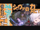 【Steamゲームフェスティバル/オータム】Raji:An Ancient Epic Demoをやってみよう【王道アクション】