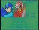 ロックマン ザ・パワーバトルをブルースでノーコンティニュークリア