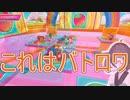 【VOICEROID】フォーwwwwwww