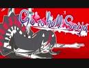 リバースイデオロギー Go to hell Seija【東方自作アレンジ】