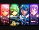 【MMD】ハニーストラップ4人で Conqueror【ハニスト】