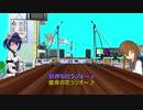 【艦これ×崩壊3rd】鎮守府に咲く彼岸の花 EX01【MMD紙芝居】