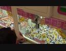 【ゲームセンター】100円:10PLAYのクレーンゲームに挑戦するあい❤得意なはずなのに…www