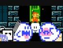 【CeVIO実況】マリオメーカーざらめちゃん2#55【スーパーマリオメーカー2】