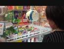 【ゲームセンター】初挑戦!棒でお菓子を落とすゲームをするあい❤採れると思わなかったwww