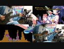 【杜野凛世が…】夢咲き After School - Ho-ka-go Punkish Rearrange -【アレンジ・演奏…してみました…】