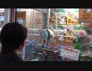 【ゲームセンター】大好きなロングチューのクレーンゲームに挑戦するあい❤GETして大満足www