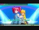 【MEGA39s】(173) Promise EXTRA EXTREME 重音テト&亞北ネル【nintendoswitch】
