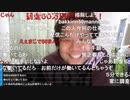 ◆七原くん2020/10/18 以下同文 2⑨ 高画質版