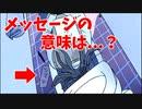 【3分間ミステリー】シムラー!後ろ後ろー!【実況#3】