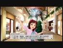 XBOX360版 アイドルマスター2 9.18事件がなんだ! 活動 15 16週目