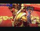【実況プレイ】その日の気分で戦国BASARA4皇 #14「前田慶次」後編