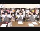 (後半)【最終回2時間SP】第12回 ボドゲカフェ ただいま開店準備中!!