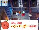 【オーバークック2】弟子達が難関ステージに挑む!!#2