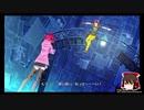 【デジモン】電脳探偵はじめましたPART1【ゆっくり実況】