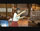 YOUDEALヒルズ荘102号室『さやえり姉妹』#10【ゲスト:近藤玲奈】(前半)