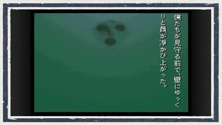 ◆学校であった怖い話 実況プレイ◆part97