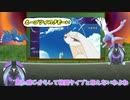 冠の雪原リーク!ウルトラビーストは剣盾に出てくる説浮上!!【ポケモン剣盾茶番劇】part6