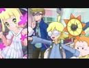 【初見】ポケモンマスターズEXをメイっぱい実況! Part41