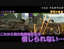 【MHX】クエスト1回ずつで十分なタミフルモンハン部-09