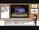 【R-TYPE FINAL】R´s museum【No.005 R-9AF MORNING GLORY】