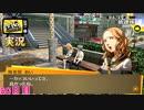 【ペルソナ4ザ・ゴールデン】お嬢様系ギャルの思い  6月29日 80日目 曇り【実況】