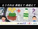 【モンスターファーム縛り実況】カラオケ履歴で円盤生物Part10