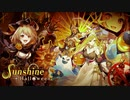 【誰ガ為のアルケミスト】 Sunshine・Halloween Part.02